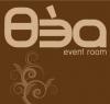 ΘΕΑ event room